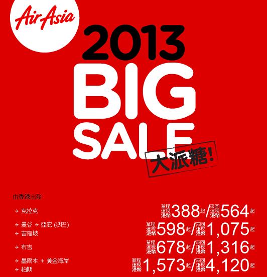 AirAsia0113