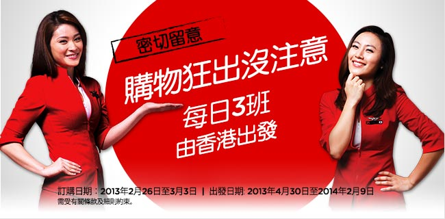 hkg-dmk-teaser-hkzh