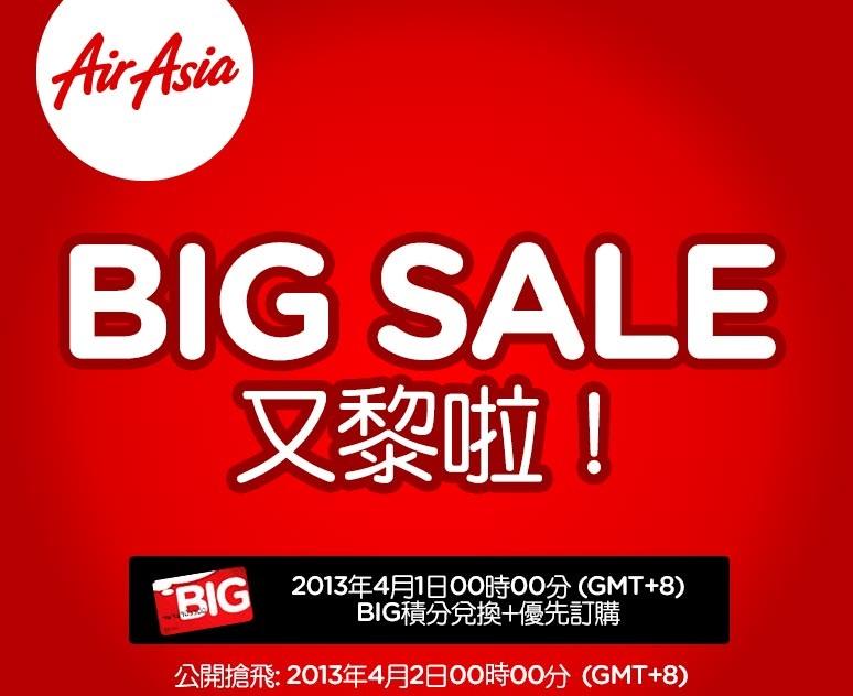 airasia0331