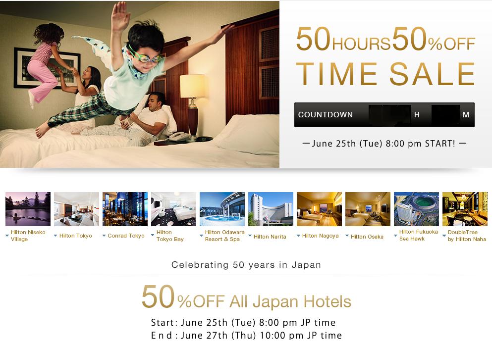 hotel0625