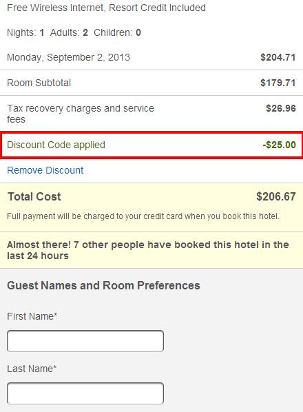 hotelscom0731