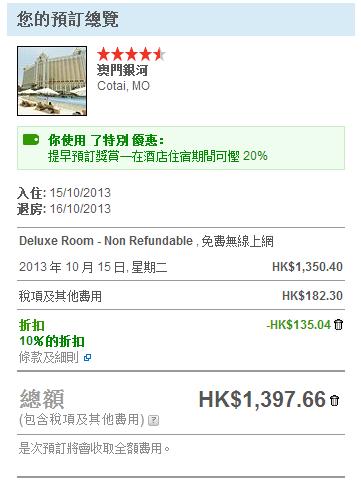 hotelscom0807a