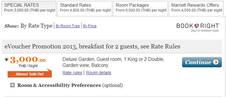 hotel0924a