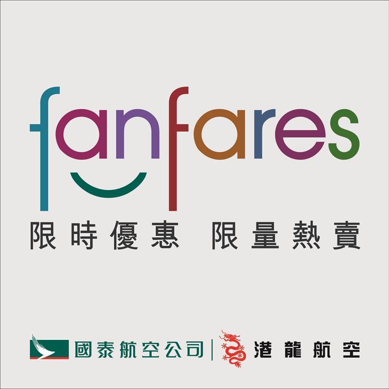fanfares logo_Chi