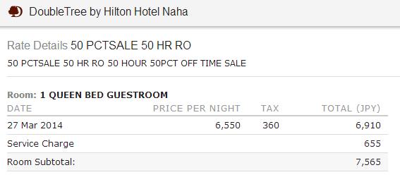 hotel0116b