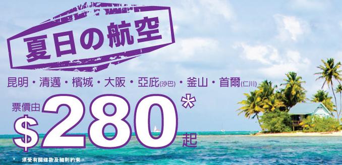 UO0603