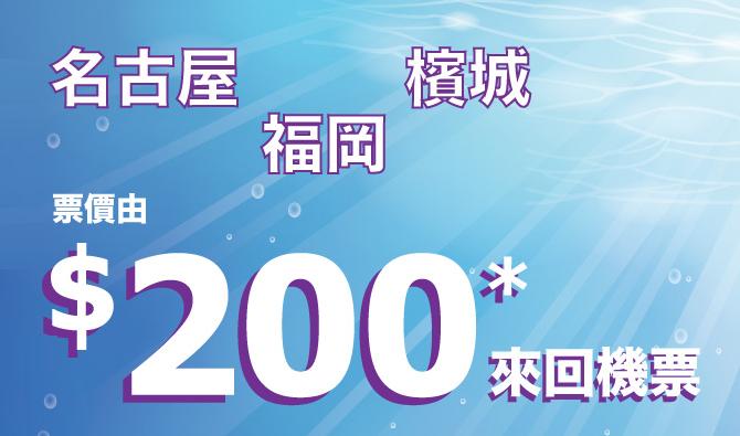 UO1003