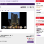 hotelclub1001