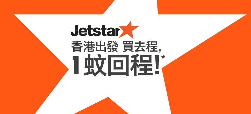 digital_fb_hk_1200x444