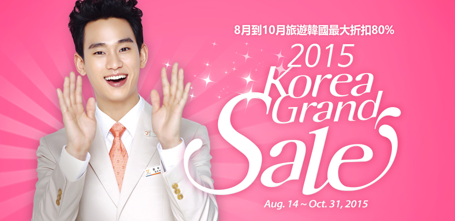 JeJuAir_Korea Grand Sale_150812_banner