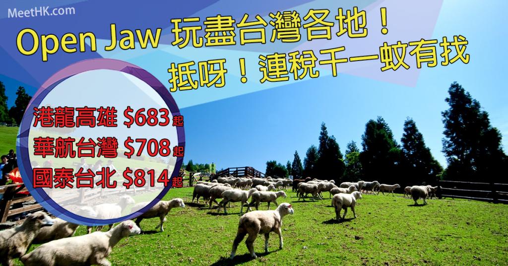 taiwan1029