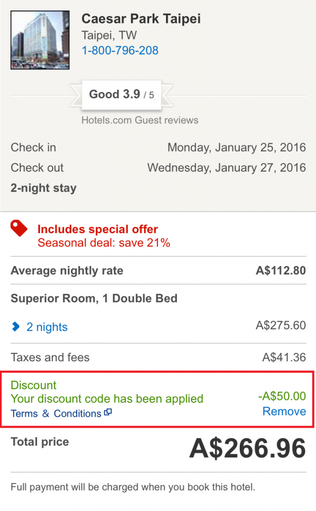 hotel1204a