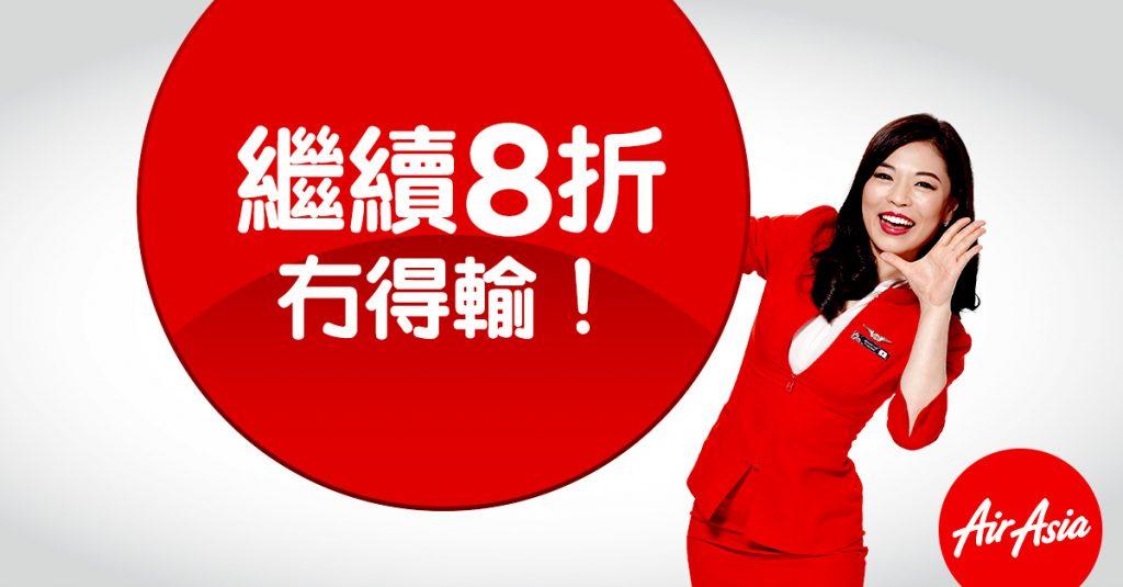 HK-fb-160711-1200x627