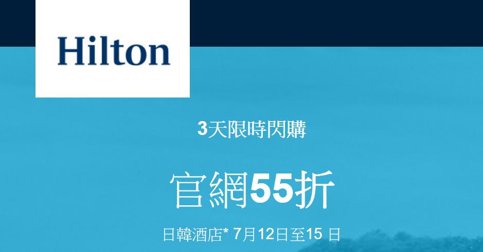 hilton0712a