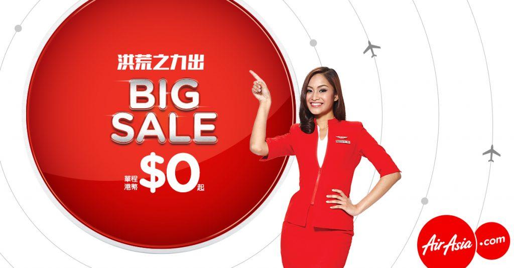 HK-fb-160905-1200x627