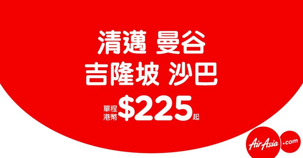 hk-fb-161031-1200x627-1
