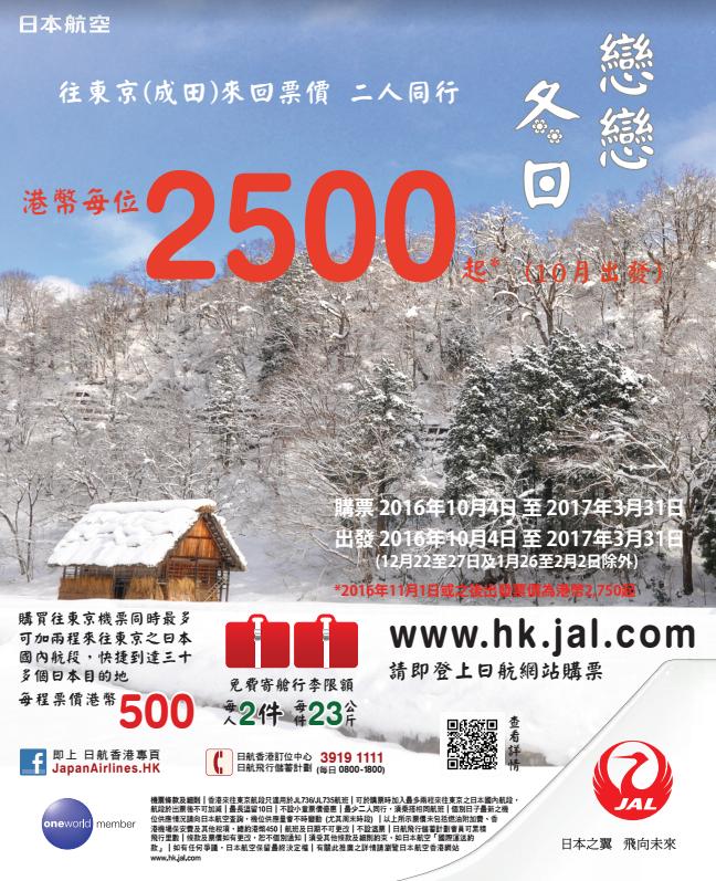 jl1004