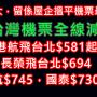 taiwan1021a